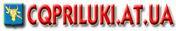 Сайт радиолюбителей г. Прилуки